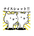 使える☆ゴルフ好きの為のスタンプ ☆3(個別スタンプ:13)