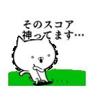 使える☆ゴルフ好きの為のスタンプ ☆3(個別スタンプ:15)