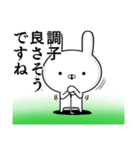 使える☆ゴルフ好きの為のスタンプ ☆3(個別スタンプ:16)