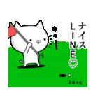 使える☆ゴルフ好きの為のスタンプ ☆3(個別スタンプ:17)