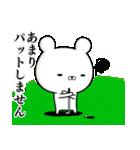 使える☆ゴルフ好きの為のスタンプ ☆3(個別スタンプ:18)