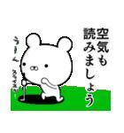 使える☆ゴルフ好きの為のスタンプ ☆3(個別スタンプ:19)
