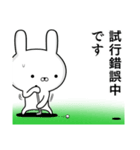 使える☆ゴルフ好きの為のスタンプ ☆3(個別スタンプ:20)