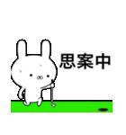 使える☆ゴルフ好きの為のスタンプ ☆3(個別スタンプ:21)