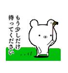 使える☆ゴルフ好きの為のスタンプ ☆3(個別スタンプ:22)