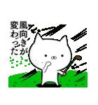 使える☆ゴルフ好きの為のスタンプ ☆3(個別スタンプ:23)