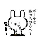 使える☆ゴルフ好きの為のスタンプ ☆3(個別スタンプ:24)