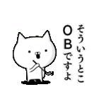使える☆ゴルフ好きの為のスタンプ ☆3(個別スタンプ:25)
