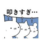 使える☆ゴルフ好きの為のスタンプ ☆3(個別スタンプ:26)