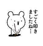 使える☆ゴルフ好きの為のスタンプ ☆3(個別スタンプ:27)