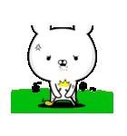 使える☆ゴルフ好きの為のスタンプ ☆3(個別スタンプ:29)