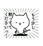 使える☆ゴルフ好きの為のスタンプ ☆3(個別スタンプ:30)