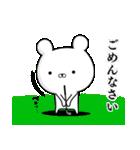 使える☆ゴルフ好きの為のスタンプ ☆3(個別スタンプ:31)