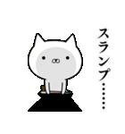 使える☆ゴルフ好きの為のスタンプ ☆3(個別スタンプ:32)