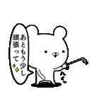 使える☆ゴルフ好きの為のスタンプ ☆3(個別スタンプ:34)