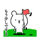 使える☆ゴルフ好きの為のスタンプ ☆3(個別スタンプ:35)