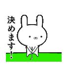 使える☆ゴルフ好きの為のスタンプ ☆3(個別スタンプ:36)
