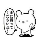 使える☆ゴルフ好きの為のスタンプ ☆3(個別スタンプ:37)