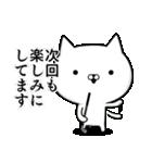 使える☆ゴルフ好きの為のスタンプ ☆3(個別スタンプ:38)