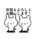 使える☆ゴルフ好きの為のスタンプ ☆3(個別スタンプ:39)