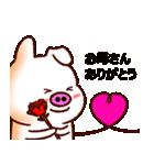 ぶたのふうた。(関西弁)(個別スタンプ:05)