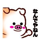 ぶたのふうた。(関西弁)(個別スタンプ:07)