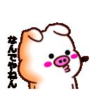 ぶたのらぶたん。(関西弁)(個別スタンプ:08)