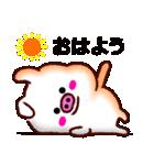 ぶたのふうた。(関西弁)(個別スタンプ:11)