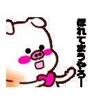 ぶたのらぶたん。(関西弁)(個別スタンプ:13)