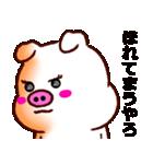ぶたのらぶたん。(関西弁)(個別スタンプ:14)