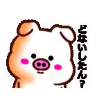 ぶたのらぶたん。(関西弁)(個別スタンプ:17)