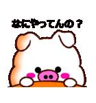 ぶたのらぶたん。(関西弁)(個別スタンプ:18)