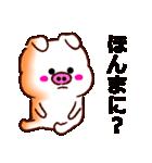 ぶたのふうた。(関西弁)(個別スタンプ:19)