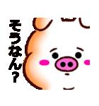 ぶたのらぶたん。(関西弁)(個別スタンプ:23)