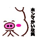 ぶたのらぶたん。(関西弁)(個別スタンプ:24)