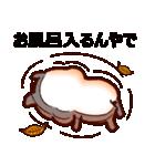 ぶたのらぶたん。(関西弁)(個別スタンプ:25)