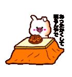 ぶたのふうた。(関西弁)(個別スタンプ:26)