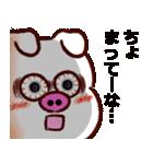 ぶたのらぶたん。(関西弁)(個別スタンプ:29)