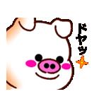 ぶたのふうた。(関西弁)(個別スタンプ:30)