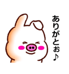 ぶたのらぶたん。(関西弁)(個別スタンプ:33)