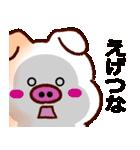 ぶたのらぶたん。(関西弁)(個別スタンプ:34)