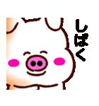 ぶたのらぶたん。(関西弁)(個別スタンプ:36)