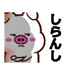 ぶたのらぶたん。(関西弁)(個別スタンプ:37)