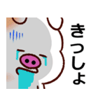 ぶたのらぶたん。(関西弁)(個別スタンプ:39)