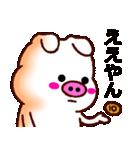 ぶたのらぶたん。(関西弁)(個別スタンプ:40)