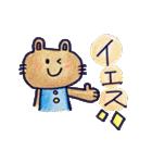 色えんぴつ de らくがき :)(個別スタンプ:02)