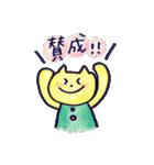 色えんぴつ de らくがき :)(個別スタンプ:03)