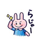 色えんぴつ de らくがき :)(個別スタンプ:04)