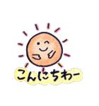 色えんぴつ de らくがき :)(個別スタンプ:07)