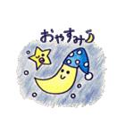 色えんぴつ de らくがき :)(個別スタンプ:08)